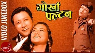Gorkha Paltan | Prashant Tamang | Jaula Relaima | Gham Ko Maya | Sannani Le Jhukkayo Malai |Sonia Kc
