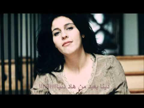Souad Massi Raoui Lyrics   سعاد ماسي  الراوي