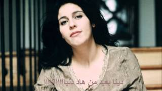 Souad Massi Raoui Lyrics |  ???? ????  ??????