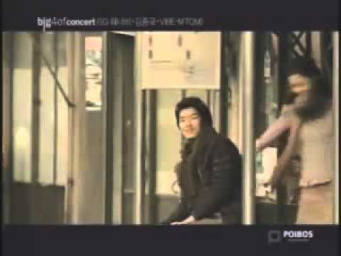 SG Wanna Be� M to M�Vibe - Gone With The Wind [www.keepvid.com].flv