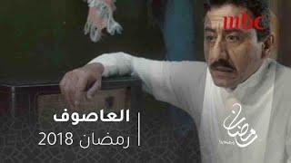 #العاصوف.. لحظة إذاعة خبر وفاة الملك فيصل