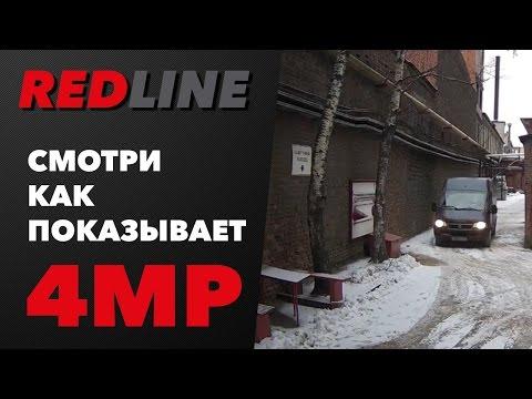 ГК РАДИОСЕТИ - Системы безопасности интернет-магазин с