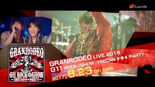 GRANRODEO / G11 ROCK☆SHOW LIVE Blu-ray CM