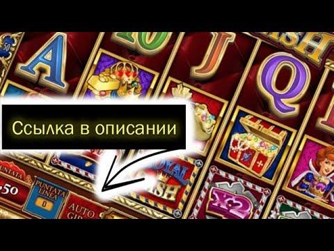 Демо игры казино вулкан россия