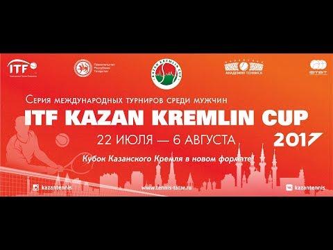 ITF Kazan Kremlin Cup 1