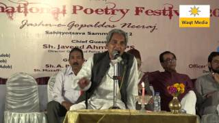 Gopaldas Neeraj  5 th international poetry Festival  in Jahsn e adab 2016 Raebareli