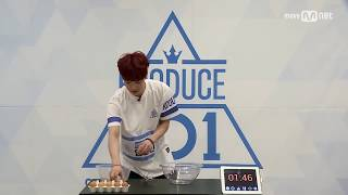 PRODUCE 101 season2 [101 Special] It's Meringue Time!ㅣLim Young Min (Brand New) 161212 EP.0