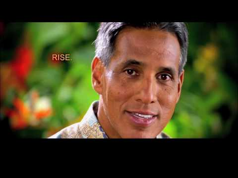 RGA TV Ad: Hawai