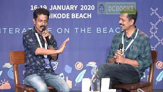 പുറ്റിലെ മനുഷ്യലോകങ്ങള് | Putile Manushalokangal | KLF 2020