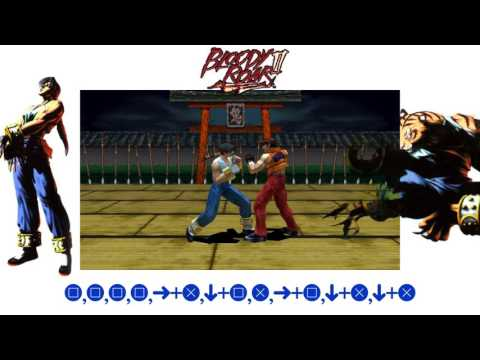 Bloody Roar 2 - Long The Tiger Combo Guide