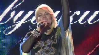 Наташа Галич - Называй меня