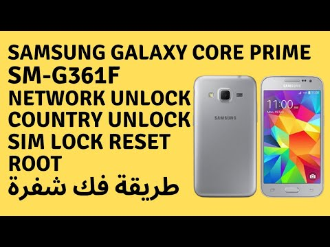 Samsung G361F SIM Network Unlock | Country Lock Reset | After Flash Pre Rooted Firmware By Z3X _100%