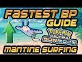Fastest BP in Ultra Sun and Moon - Mantine Surfing Guide - Bradrenaline