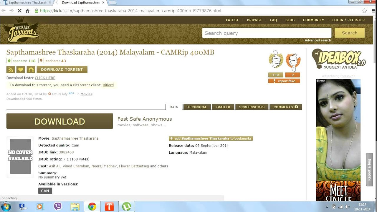 how to download malayalam movie camrip with the he youtube