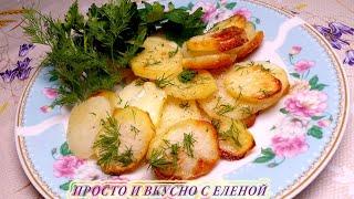 Беру картофель и сливочное масло Ну Очень Просто и Вкусно Картофель Анна
