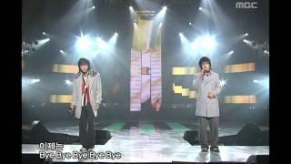 음악중심 - Monday Kiz - Bye Bye Bye, 먼데이 키즈 - 바이 바이 바이, Music Core 20060114