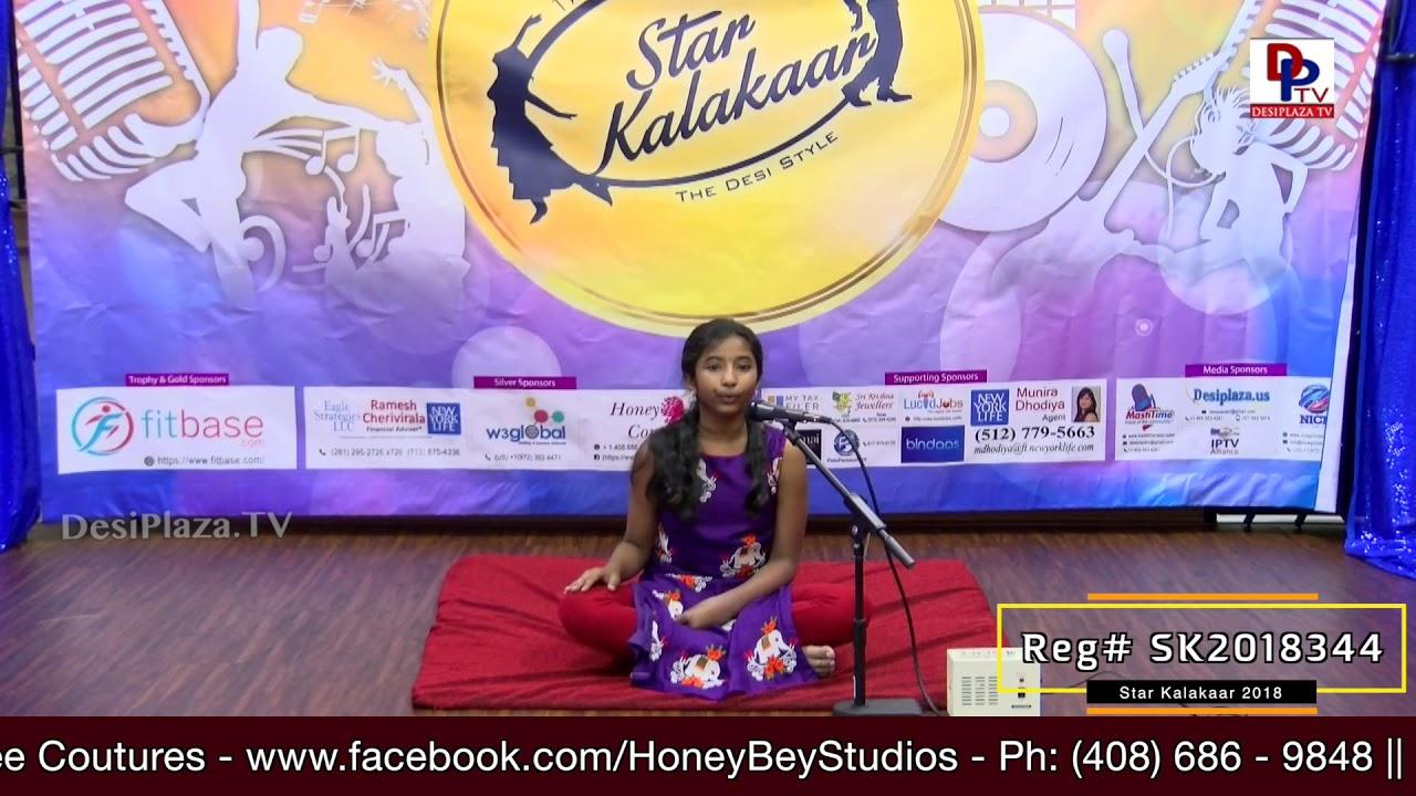 Participant Reg# SK2018-344 Performance - 1st Round - US Star Kalakaar 2018 || DesiplazaTV