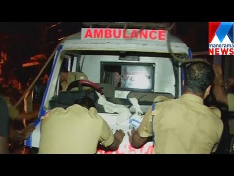 Ambulance attack  | Manorama News