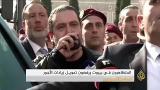 اللبنانيون إلى الشارع من جديد