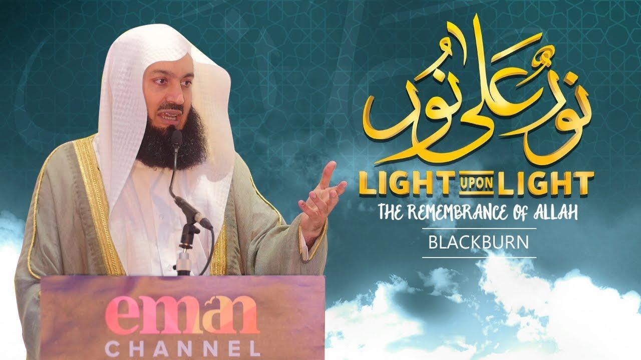 Mufti Menk - Remembrance of Allah