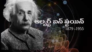 గణిత శాస్త్రములో దేవుని రూపం : Message by Paul Kattupalli