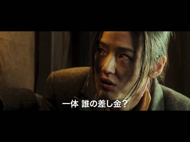 イ・ジョンジェ×チョン・ジヒョン×ハ・ジョンウ!映画『暗殺』日本オリジナル予告編
