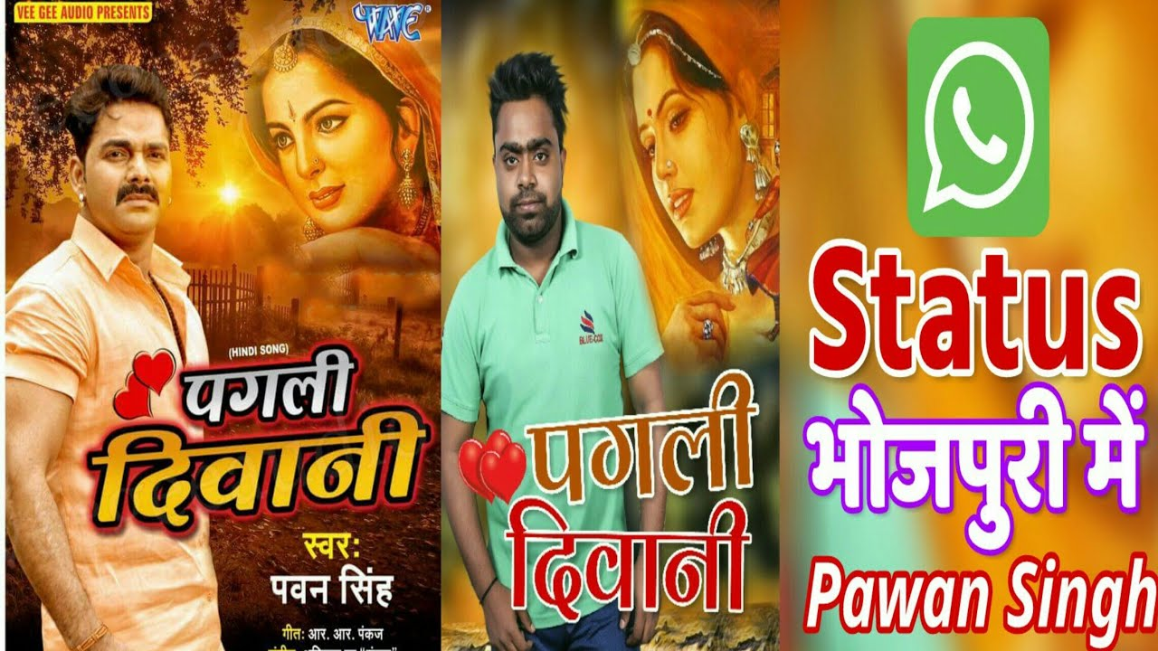 Bhojpuri Whatsapp Status 2018 Pagali Deewani - Pawan Singh ...