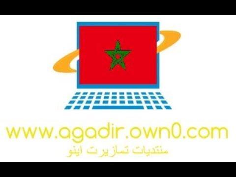 عائلة العلمي من أصول مغربية تعيش في غزة