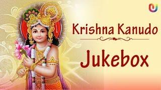 Krishna Bhajan - Krishna Kanudo - Janmashtami Songs 2014 - Latest Gujarati Bhajan