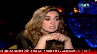شيخ الحارة| لقاء الاعلامية بسمة وهبه مع النجمة شيرين وجدي| الحلقة الكاملة 3 يونيو