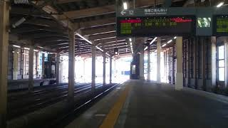 上越新幹線 E4系 Maxとき 越後湯沢駅 入線シーン