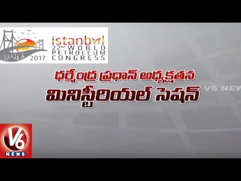 Minister Dharmendra Pradhan To Attend World Petroleum Congress In Turkey | V6 News