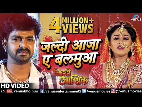 jaldi-aaja-a-balamua---video-|-pawan-singh,-tanushree-chatterjee-|-ziddi-aashiq-|-bhojpuri-sad-song
