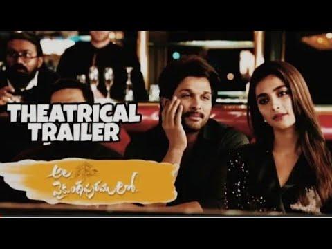 Download Ala Vaikunthapurramulo Theatrical Trailer| Allu Arjun | Pooja Hegde | Trivikram | Telugu Trailer