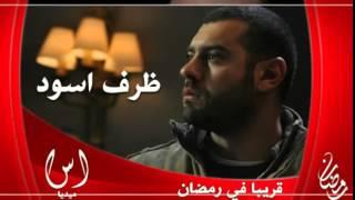 مسلسلات رمضان 2015   YouTube 2