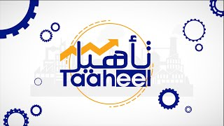 Approcks Motion Graphics | Taaheel Project