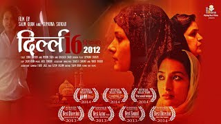 Delhi16dec2012 | Short Film | Salim Khan Suparna Sarkar - Award winning short film