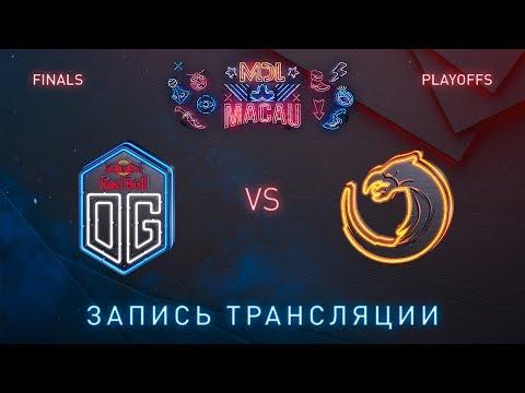 OG vs TNC, MDL Macau, game 2 [Maelstorm, LightOfHeaven]