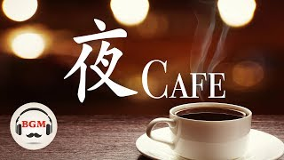SLOW JAZZ MIX - Relaxing Jazz Piano Music - Chill Out Cafe Music For Sleep, Study