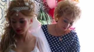 Сборы невесты Оренбург