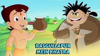 Chhota Bheem - Rasgullapur Mei..