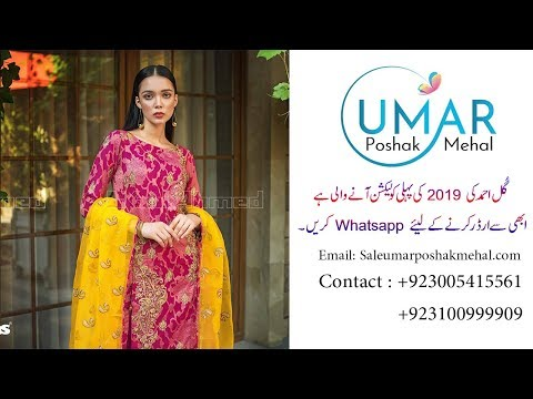 7f1452a5f4 UMAR POSHAK MEHAL. Gul Ahmed Formal Brights Unstitched Collection 2019