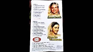 Àll songs from Salma Pe Dil Aa Gaya Music Aadesh Shrivastava Lyrics Ravindra Jain,Dev Kohli