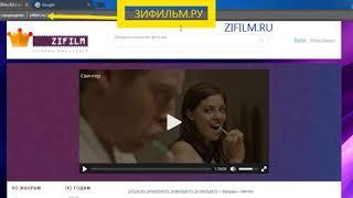 Свингер  скачать фильм на русском в HD качестве