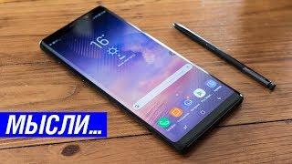 Идеальный смартфон или гора компромиссов: НЕ обзор Samsung Galaxy Note 8. Собираем вопросы