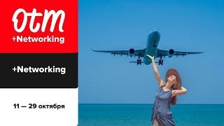 Отдых на Мальдивах зимой — 2122 новый формат курорта Kandima и организации поездок любой сложности