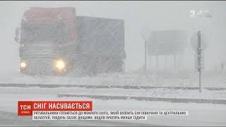 Негода наступає: рятувальники готуються до мокрого снігу, який охопить сім областей