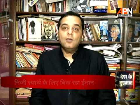 #DeshKeDushman: 'Why so called intellectuals always cry for human rights of under trial people'