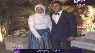 بالفيديو والصور- خطوبة لاعب الكرة رمضان صبحي على حبيبة نجلة إكرامي