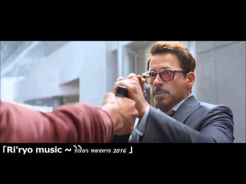Top Tracks - Maximo Music